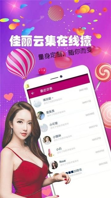 陌单身app官方下载