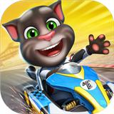 汤姆猫飞车国际版