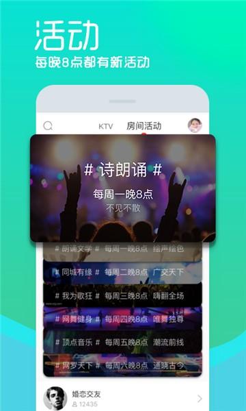 呱呱社区app下载