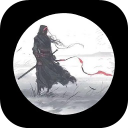 仙侠2安卓版