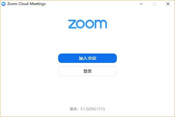 Zoom Cloud Meetings官方版