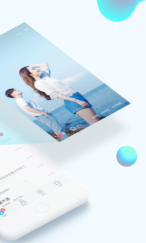 手机QQ2020最新版下载