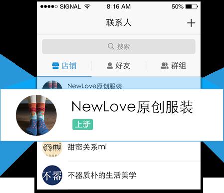 旺信app下载