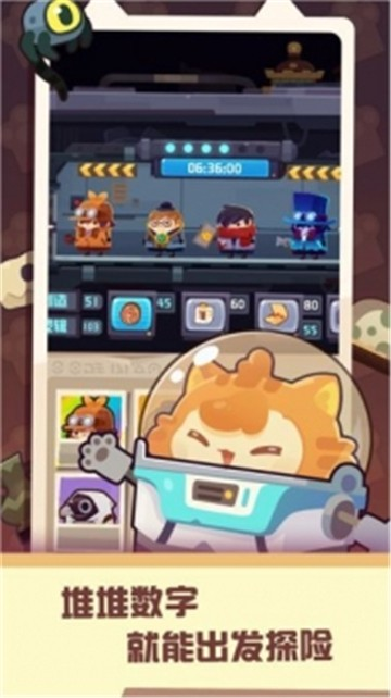 妙奇星球游戏安卓版下载