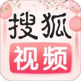 搜狐视频官方正式版