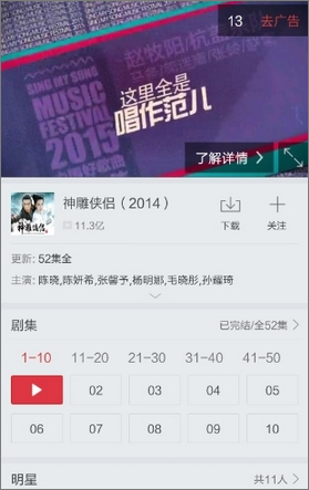搜狐视频官方app下载