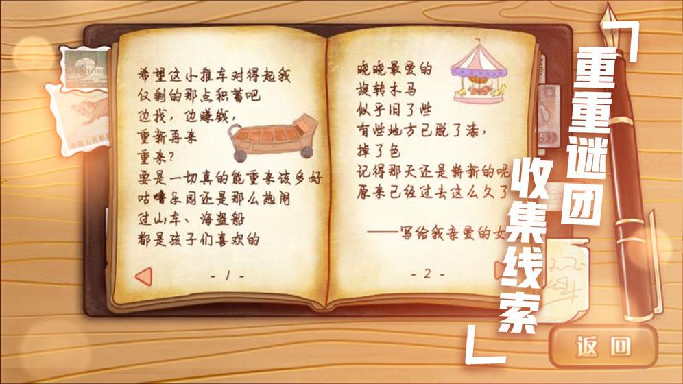 辣条杂货店手游安卓版下载