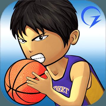 街头篮球联盟安卓版