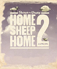 绵羊回家2汉化版