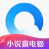 QQ浏览器官方正式版
