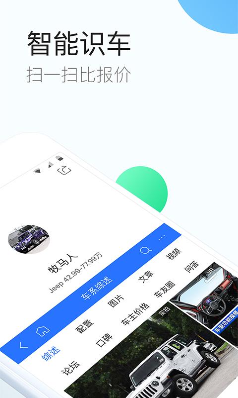 QQ浏览器官正式版官方免费下载