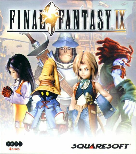 最终幻想9中文版