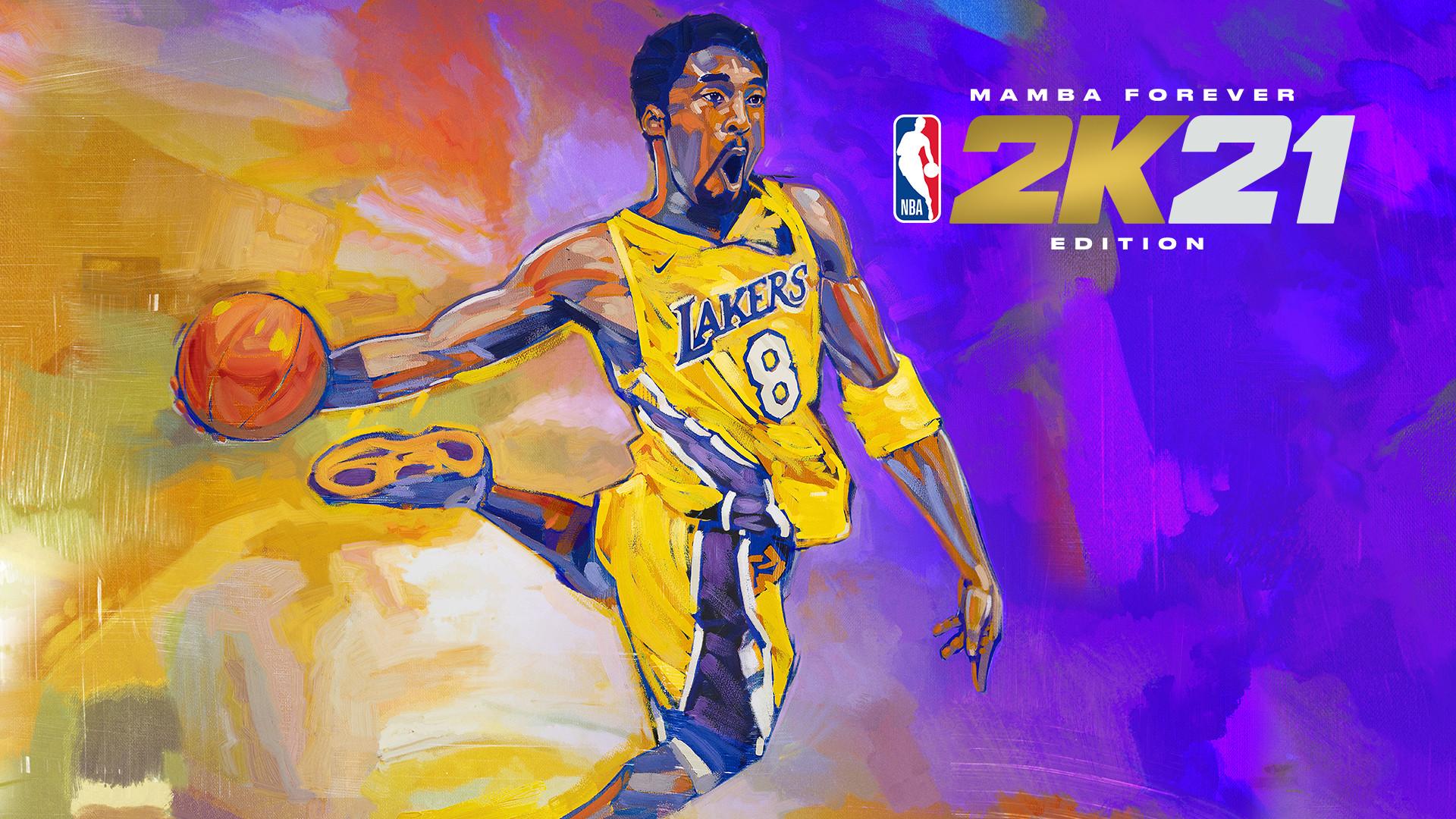 NBA2K21中文版