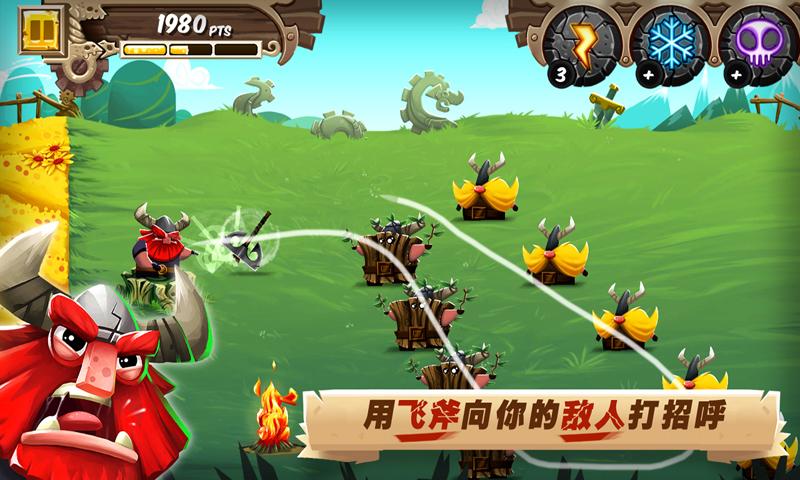 维京之斧2手机版游戏下载