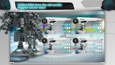 未来足球经理官方版游戏下载