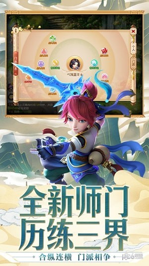 梦幻西游安卓版手游下载