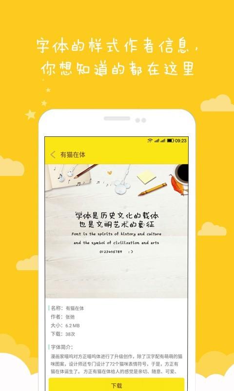 teamviewer app 破解