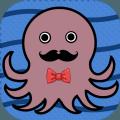 小章鱼想回家手游