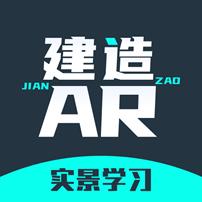 建造AR实景