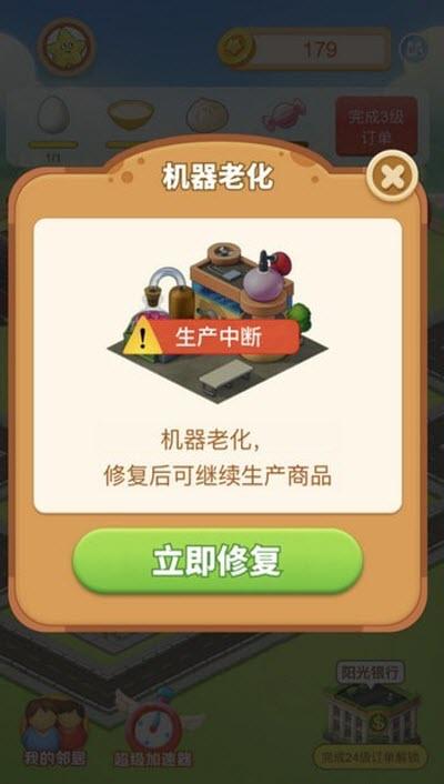 阳光城镇红包版游戏下载