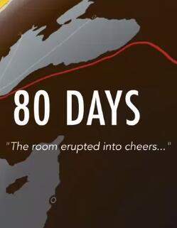 八十天环游世界中文版