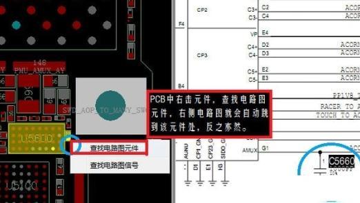 鑫智造维修查询工具破解版绿色版