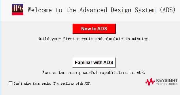 Advanced Design System 2020官方版