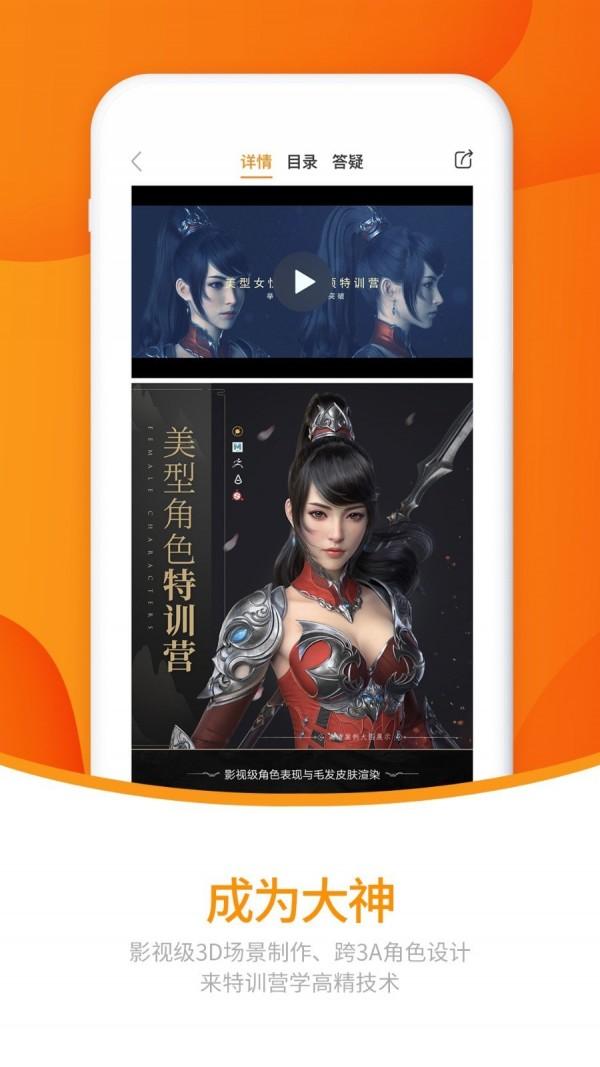 翼狐app下载