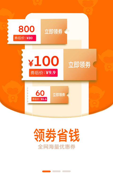 大淘子app下载