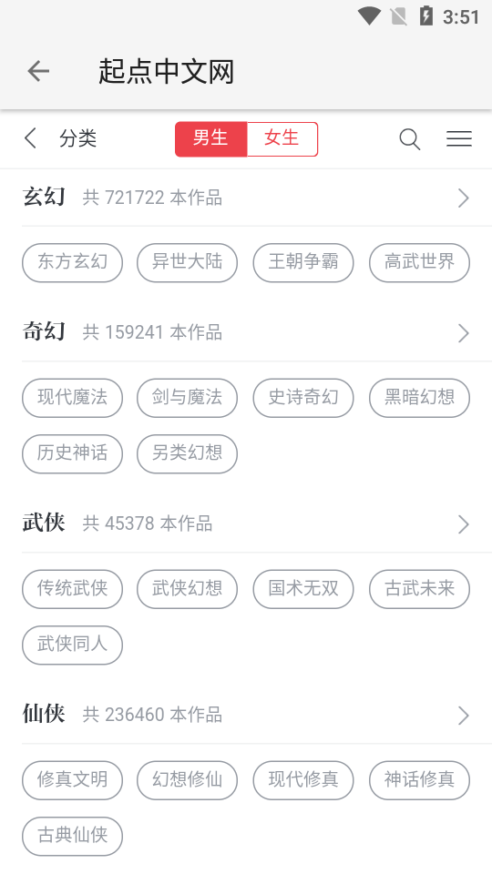 柚子阅读app下载