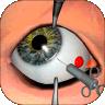眼科医生模拟器