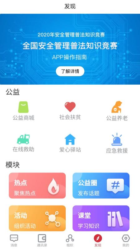 志汇app下载