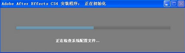 Adobe After Effects CS4官方版
