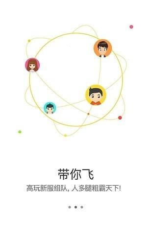 游迷游戏助手app下载