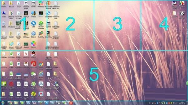 冠捷Screen+分屏软件截图