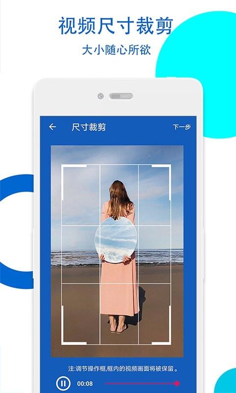 视频无痕去水印app下载