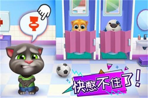 汤姆猫总动员正版