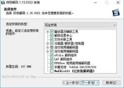 安装3.jpg