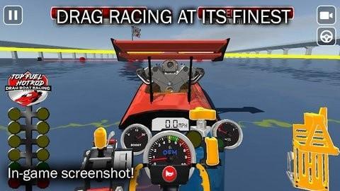 拖船速度赛车游戏下载