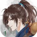 剑灵之问心曲官方版