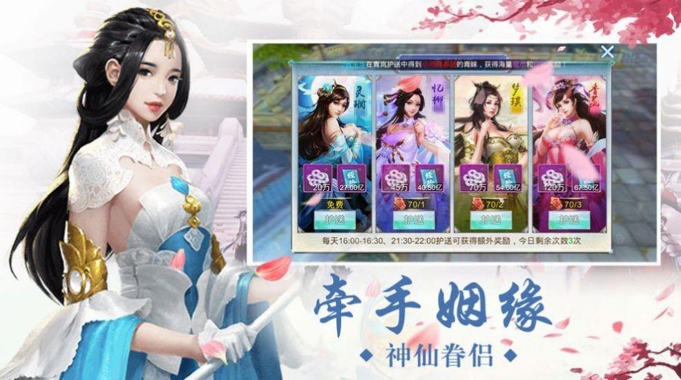 青云九重天官网版