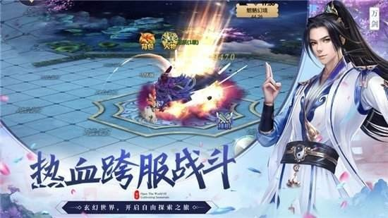 武侠江湖安卓版