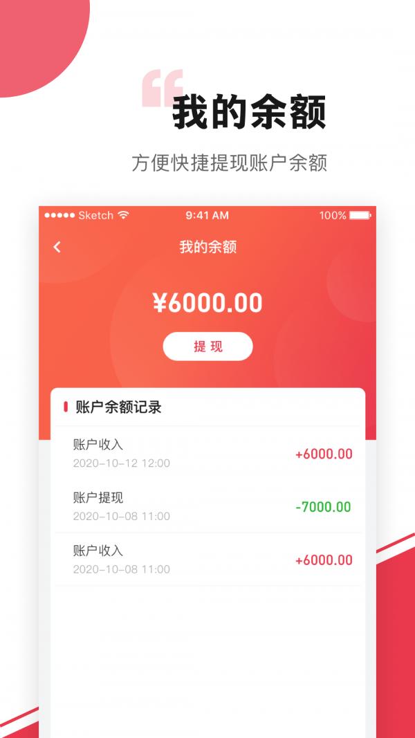 企汇选品app下载