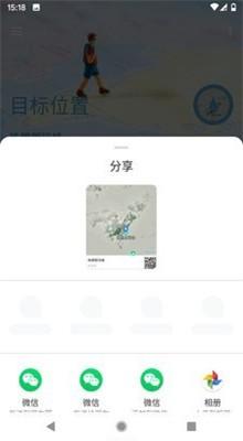 摩尼定位app免费