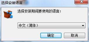 PDF Shaper免费版下载