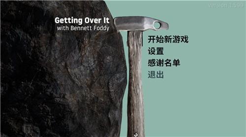 和班尼特福迪一起攻克难关中文破解版pc下载