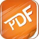 极速PDF阅读器  v3.0.0.2017
