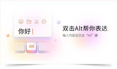 搜狗拼音输入法下载安装免费下载