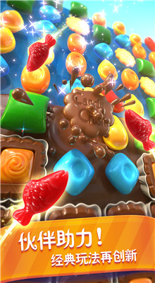 糖果缤纷乐无限体力道具