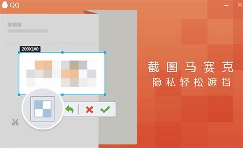 腾讯qq2021电脑版绿色版